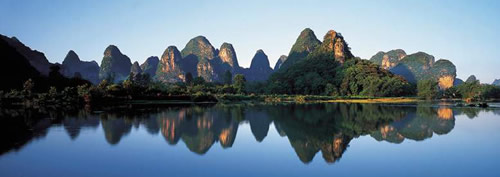 Guilin Wide 2