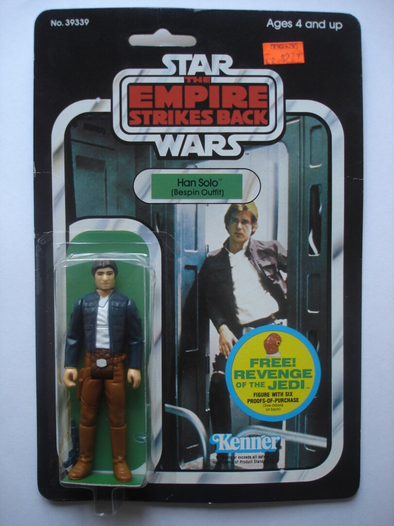 SW TESB Han Solo - (Bespin Outfit) (Front)