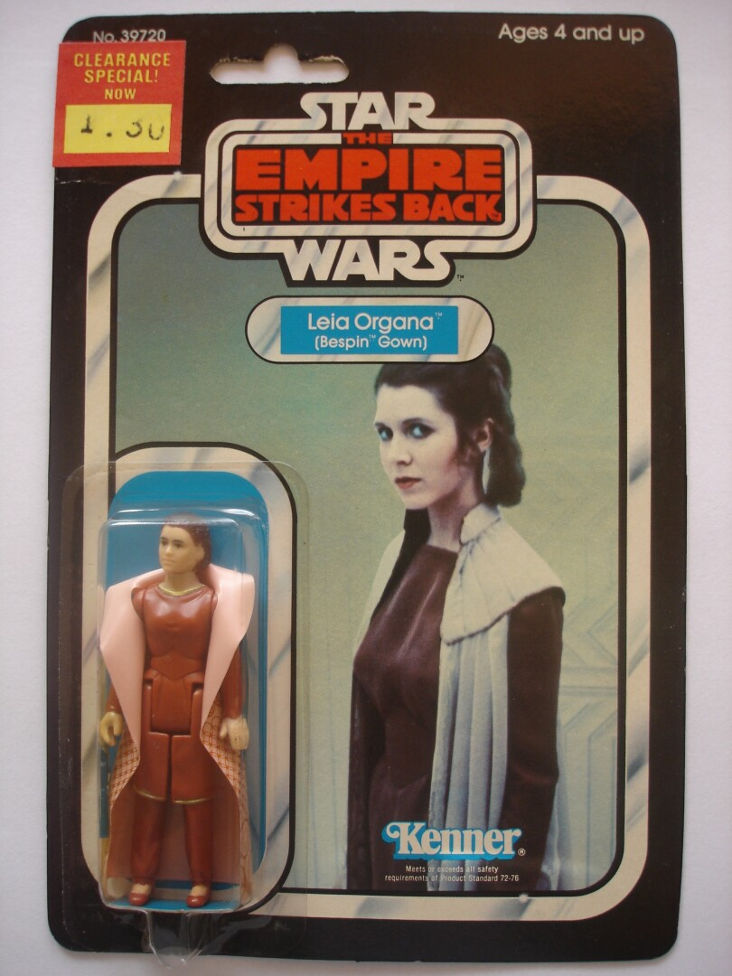SW TESB Leia Organa (Bespin Gown) (front) 31B