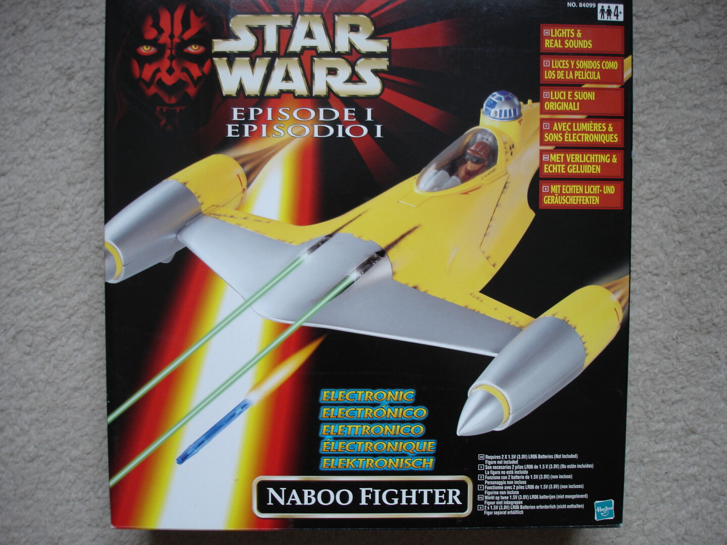 TPM Naboo Fighter